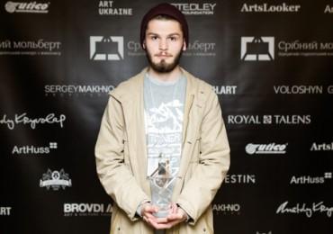 Призер «Срібного мольберта» Юрій Копанський: «Після конкурсу я почав більше експериментувати»