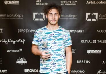 Призер «Срібного мольберта» Богдан Бєлєй: «Після конкурсу я почав більше прислухатися до себе»