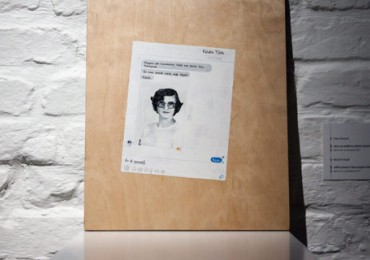 «Срібний мольберт»: історія успіху: Voloshyn Gallery представили роботи Герго Банкуті у рамках Summer Show 2018