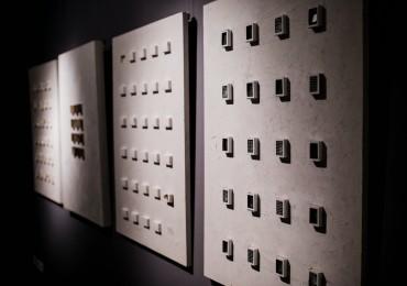 Виставка «Прощавай, Слово!...». Робота Габріела Булеци з циклу «Колекція»