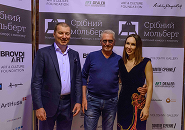Фундація Brovdi Art виступила партнером Премії Анатолія Криволапа