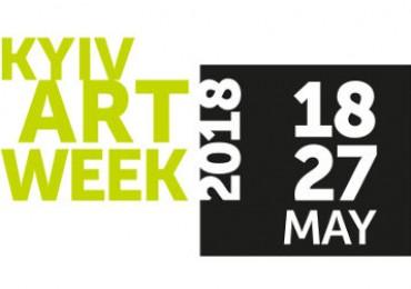 Brovdi Art і Abramovych.Art представлять на Kyiv Art Week спецпроект О. Тістола та С. Святченка «Кінець весни»
