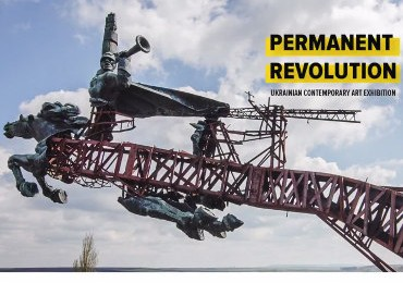 """Твори з колекції Brovdi Art Foundation представлені на виставці """"Permanent Revolution"""" в Будапешті"""